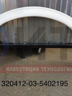 Облицовка арки колеса 320412-03-5402195