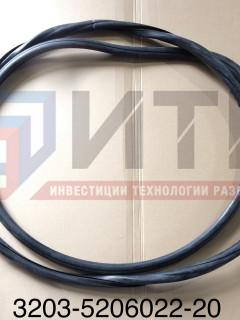 Уплотнитель ветрового окна (ПР-300-02)  3203-5206022-20