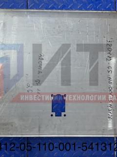 Крышка люка ящика АКБ, подогревателя 320412-05-110-001-5413126