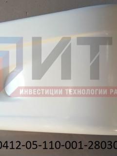 Панель переднего бампера угловая левая 320412-05-110-001-2803013*