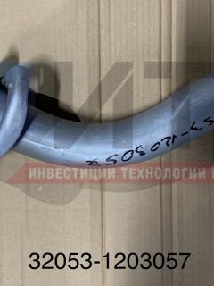 Труба выхлопная передняя 32053-1203057
