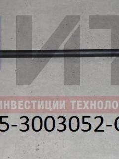 Тяга рулевая поперечная с наконечником 3205-3003052-СБ