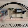 Комплект тросового привода ‹КОРА‹ 37-1703008-209