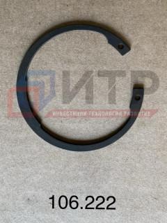 Кольцо стопорное MB, d=66,2x2 106.222 (0630501033)
