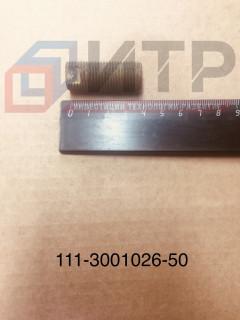 Упор поворотного кулака  111-3001026-50