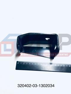 Кронштейн крепления радиатора правый 320402-03-1302034