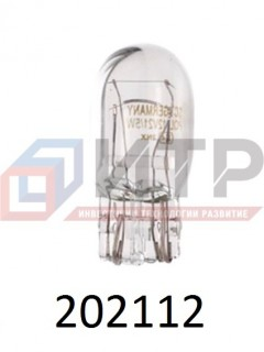Лампа накаливания SCT 202112 (W5W 12V W2.1*9.5d) (20шт/кор), , уп