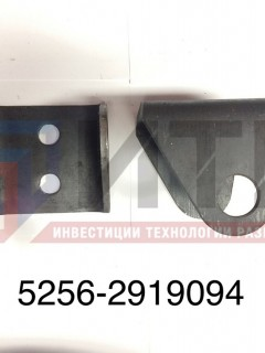 Кронштейн реактивной штанги 5256-2919094