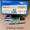 Пневмогидравлический усилитель выключения сцепления ПАЗ-3204 с КПП ZF5S42 (ан. VG3200) HTFS200