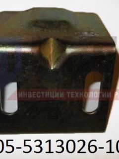 Упор замка моторного люка 3205-5313026-10