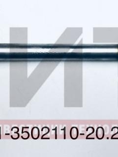 Кулак разжимной правый (L-550мм колодка 160мм) 231-3502110-20.22