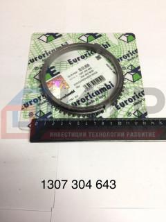 Кольцо синхронизатора 3/4 передачи ZF S5-42 (95533838, 119.278)1307304643