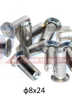 Заклепки алюминиевые ф8х24мм (64шт.)