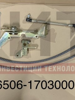 Тросовый привод переключения КПП Fast Gear (ПАЗ-320412,320414) ‹АР-СИ-ЭР‹ 16506-1703000
