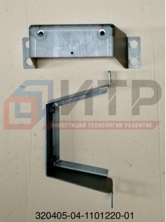Кронштейн опорный крепления топливного бака передний  320405-04-1101220-01
