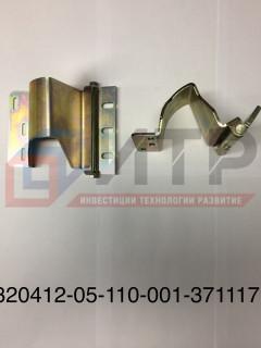 Петля кронштейна блока фар левая в сборе 320412-05-110-001-3711171