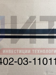 Стяжка бензинового бака 320402-03-1101132