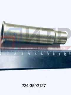 Втулка датчика АБС 224-3502127