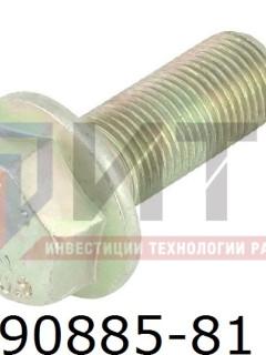Болт крепления супорта М16х1,5х40 (Паз Вектор NEXT) 290885-81