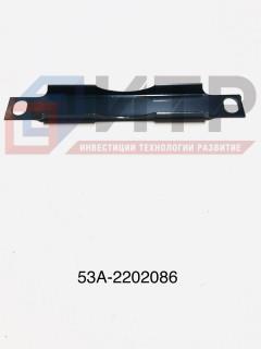 Накладка кронштейна опоры 53А-2202086