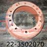 Барабан тормозной задний (мост КААЗ) 22-3502070