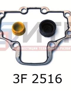 Р/к суппорта Прокладка (WABCO) 3F 2516