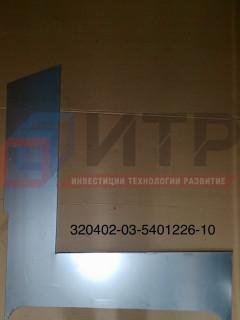 Панель верхняя передняя 320402-03-5401226-10
