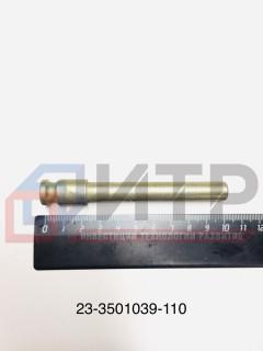 Палец оттяжной пружины 23-3501039-110