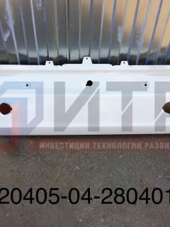 Панель заднего бампера в сборе 320405-04-2804012*