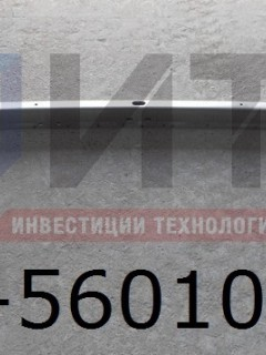 Пояс подоконный задний 3205-5601030-10