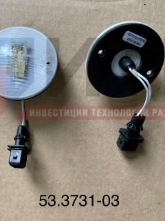 Фонарь габаритный передний (12/24V) АЭК 53.3731-03
