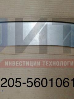 Пояс задка боковой средний левый 3205-5601061