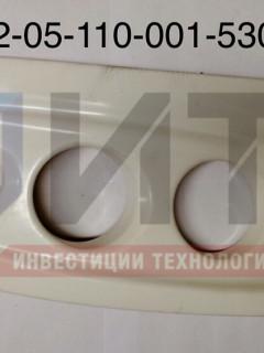 Облицовка блок-фары правая 320412-05-110-001-5301150