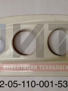 Облицовка блок-фары левая 320412-05-110-001-5301151