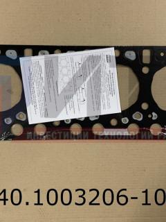 Прокладка головки блока цилиндров (ЕВРО-4) 5340.1003206-10