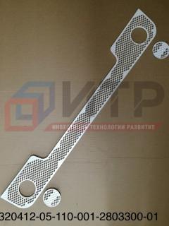 Решетка переднего бампера 320412-05-110-001-2803300