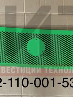 Решетка люка переднего 320412-05-110-001-5313018