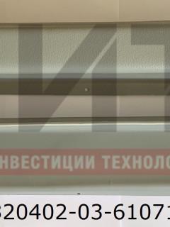 Кожух створки двери верхний 320402-03-6107100