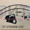 Тросовый привод переключения КПП Fast Gear (ПАЗ-320412,320414) ‹КОРА‹ 37-1703008-222