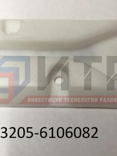 Упор фиксатора створки пассажирской двери 3205-6106082