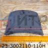 Накладка тормозная Fomar (160мм) 23-3002110-110Н
