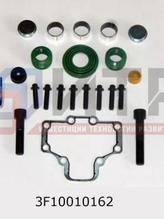Р/к суппорта Прокладки болты втулки (WABCO) 3F10010162