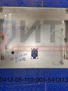 Крышка люка ящика инструментального 320412-05-110-001-5413136