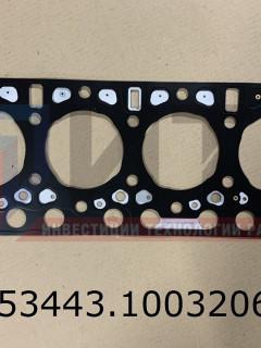 Прокладка головки блока цилиндров (ЕВРО-5) 53443.1003206
