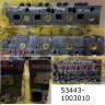 Головка блока в сборе с клапанами ЕВРО-5 (5340.1003010-20) 53443-1003010
