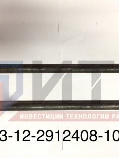 Стремянка задней рессоры (ГАЗ-53, 3307) 53-12-2912408-10