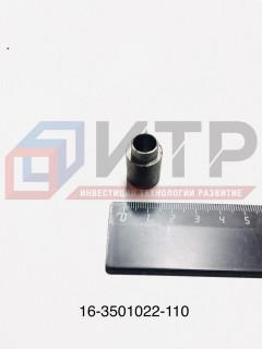 Втулка передней оси (ПАЗ-3204 колодка 160мм) 16-3501022-110