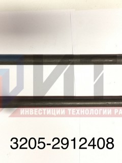 Стремянка задней рессоры 352,86 (М20х1,5) 3205-2912408