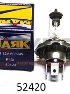 Лампа галогенная H4 12V 60/55W ‹МАЯК‹ 52420