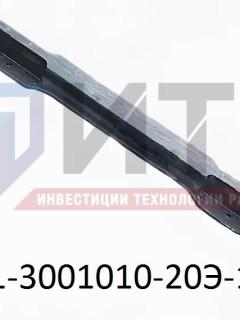 Балка передней оси (КААЗ) (РАП) (под 2 клина) 111-3001010-20Э-1